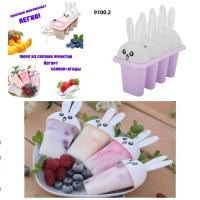 Форма для мороженого Зайчата 50 мл/ячейка на 4 порции
