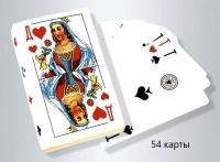 Игральные карты колода 54 карты