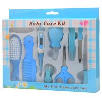 Набор для новорожденных Baby Care Kit