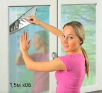 Солнцезащитная пленка на окна 1,5х0,6м