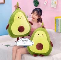 Мягкая игрушка-подушка Авокадо 40см