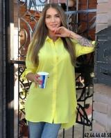 Рубашка-туника желтая RH122