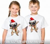 Детская футболка Хайп Пёсель белая Xi