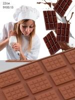 Формочка кулинарная плитки шоколада 22см