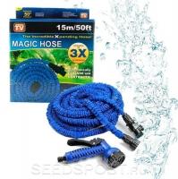 Шланг для полива Magic Hose 15m