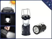 Фонарь кемпинговый JY-5700T с солнечной батареей_Новая цена
