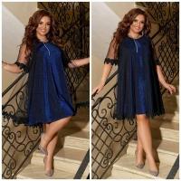 Платье SIZE PLUS люрекс песок + сетка синее RX