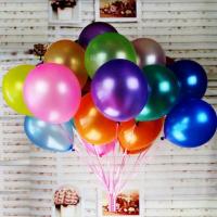 Набор из 10 перламутровых шариков 26см