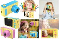 Детская камера Summer Vocation