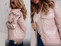 Стеганая куртка розовая SIZE PLUS KH