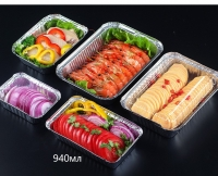Набор из 5 аллюминевых одноразовых форм для выпечки 940мл