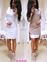Двойка платье и туника пудрово-бежевая RH RX
