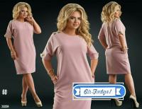 Платье SIZE PLUS вставка на плече и манжете пудра 21240 UM43
