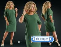 Платье SIZE PLUS вставка на плече и манжете хаки 21240 UM43 KS112