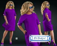 Платье SIZE PLUS вставка на плече и манжете фуксия 21240 UM43