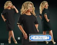 Платье SIZE PLUS вставка на плече и манжете чёрное 21240 UM43