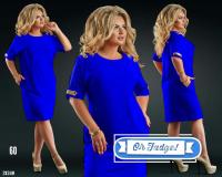 Платье SIZE PLUS вставка на плече и манжете яр-синее 21240 UM43