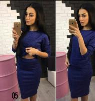 Костюм кофта и юбка ангорка синий OP37