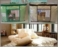 Стеганое одеяло 1,5 спальное 300гр/06