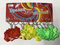 Брелок для ключей или на сумку новогодний светоотражающий 6х5см