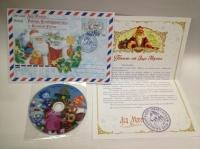 Письмо от Деда Мороза, с диском