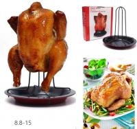 Специальное приспособления для приготовление мяса в духовке 8.8-15