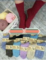 Женские носки собачья шерсть с ослабленной резинкой 2764(3877)