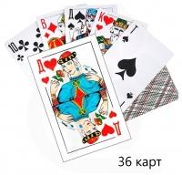 Колода из 36 игральных карт