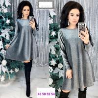 Платье Size Plus трикотажный люрекс песок серебро RX