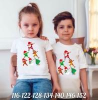 Детская футболка Хайп Дискотека белая Xi