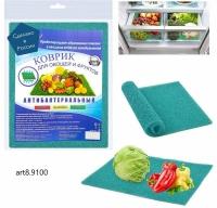 Антибактериальный коврик в холодильник в контейнер для овощей и фруктов