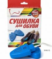 Сушилка для обуви I-dry