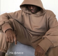 Мужской костюм на флисе с капюшоном каппучино SN