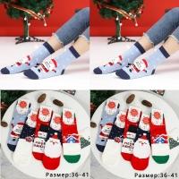 Высокие новогодние носки TURKAN Cristmas