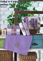 Набор из 6 вафельных полотенец лаванда D239