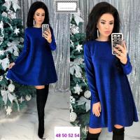 Платье Size Plus трикотажный люрекс песок синее RX